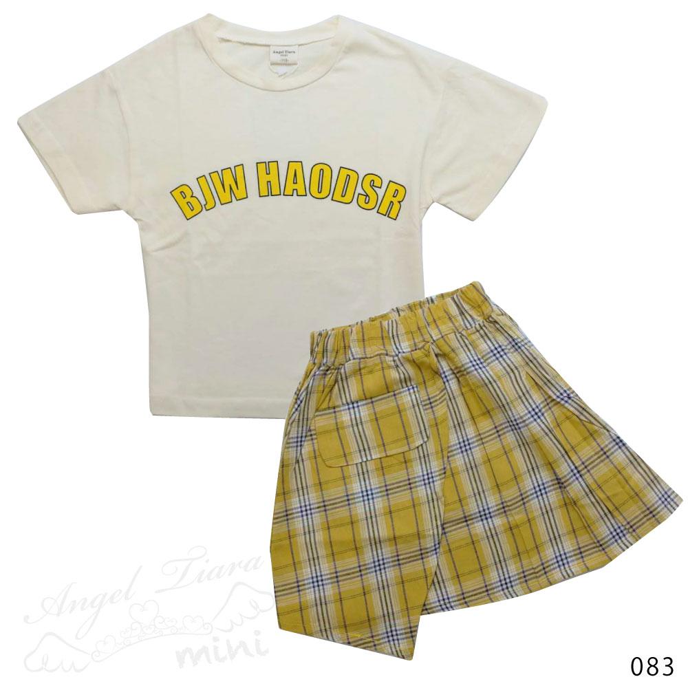 子供服 キッズ 女の子 トップス + スカート 上下セット Tシャツ 半袖 チェックスカート 2色 イエロー ブルー チアガール風コーデ 夏 KG083