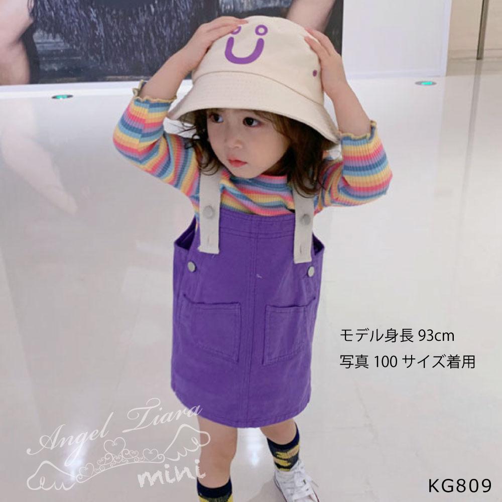 子供服 キッズ 女の子 トップス ブラウス 長袖 レインボー マルチボーダー 2カラー おしゃれ KG809