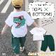 子供服 キッズ 男の子 上下セット トップス + ズボン Tシャツ ズボン サルエル 恐竜 2色 おしゃれ カジュアル 夏 KG090