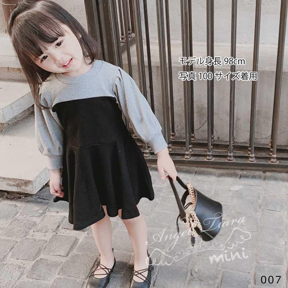 女の子 ドッキング ワンピース 長袖 KG007