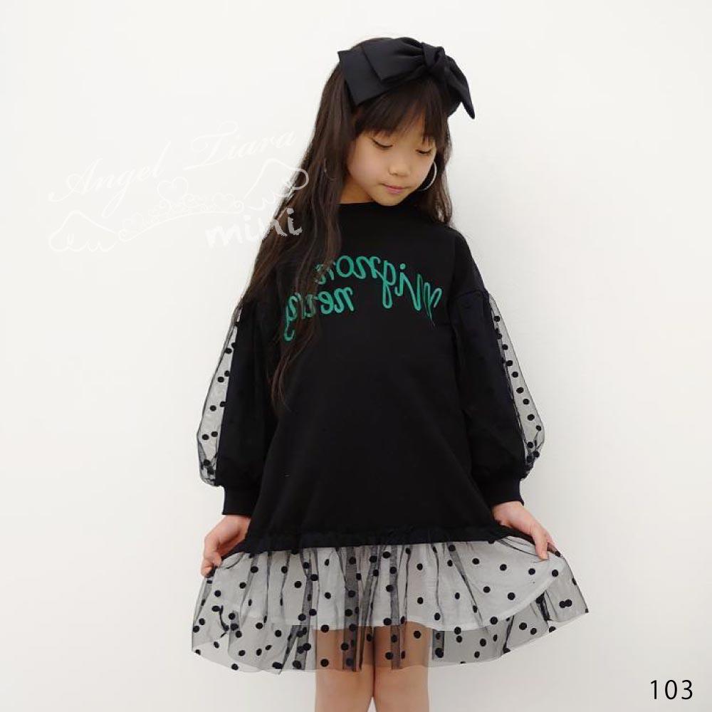 子供服 キッズ 女の子 トップス チュニックワンピ チュニック ワンピ 長袖 チュール付き トレーナー ブラック 春 秋 KG103