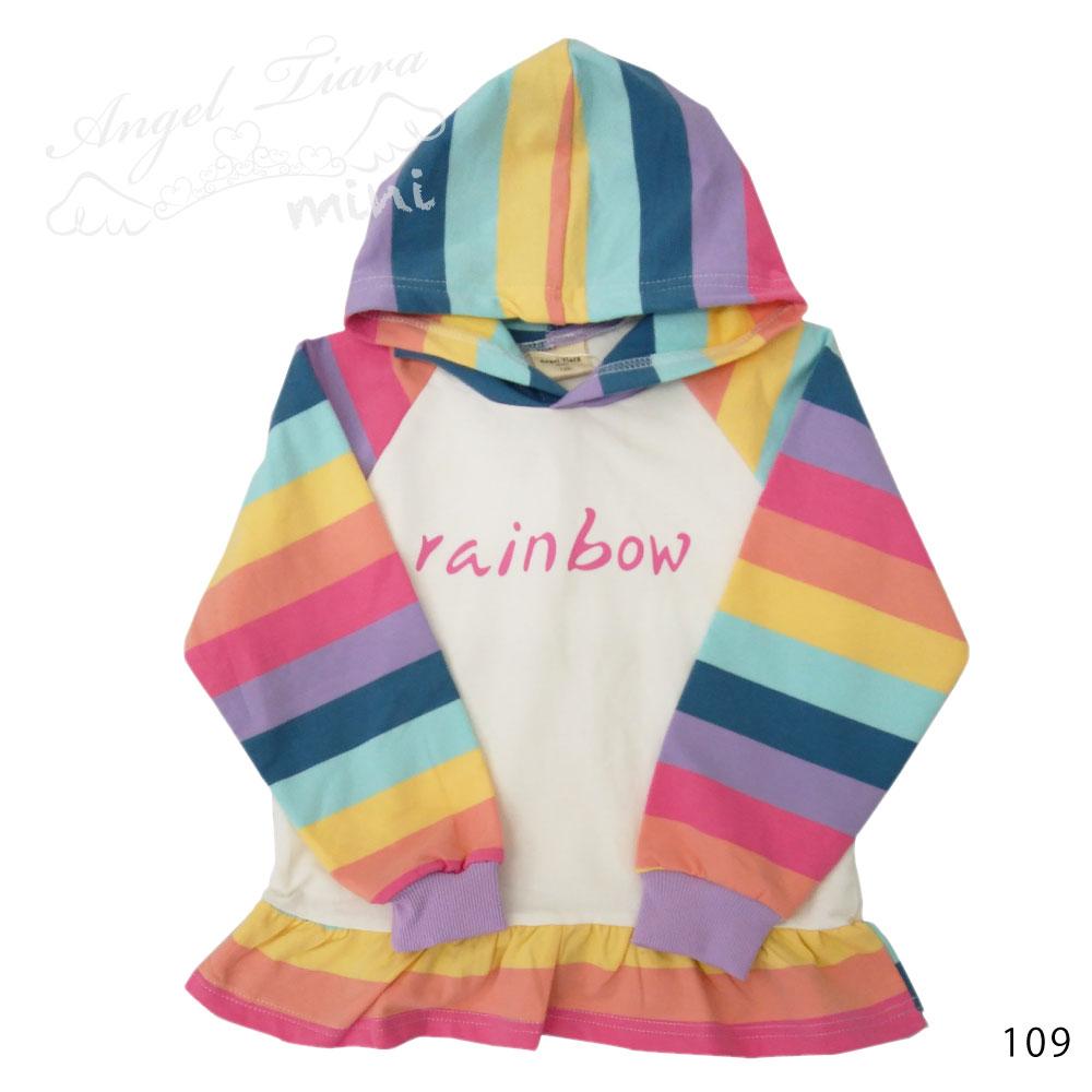 子供服 キッズ 女の子 トップス チュニックワンピ ワンピース チュニック ワンピ フード付き マルチカラー 長袖 KG109