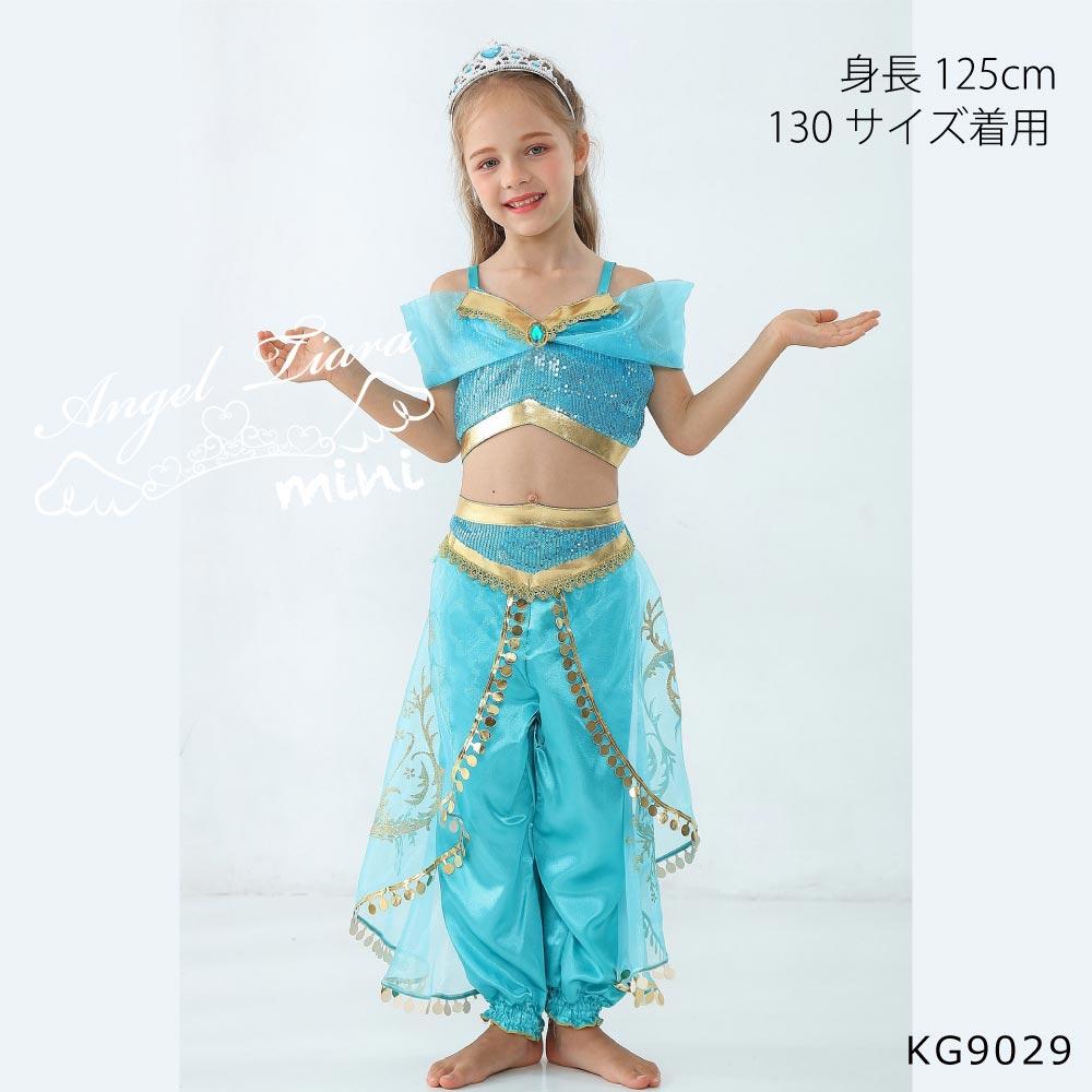ハロウィン ハロウィン ドレス コスチューム アラジン ジャスミン風 KG9029