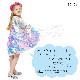 キッズ 子供 女の子 ハロウィン 仮装 コスチューム マント パーティー アイテム マーメイド 衣装 カラフル KG9043s