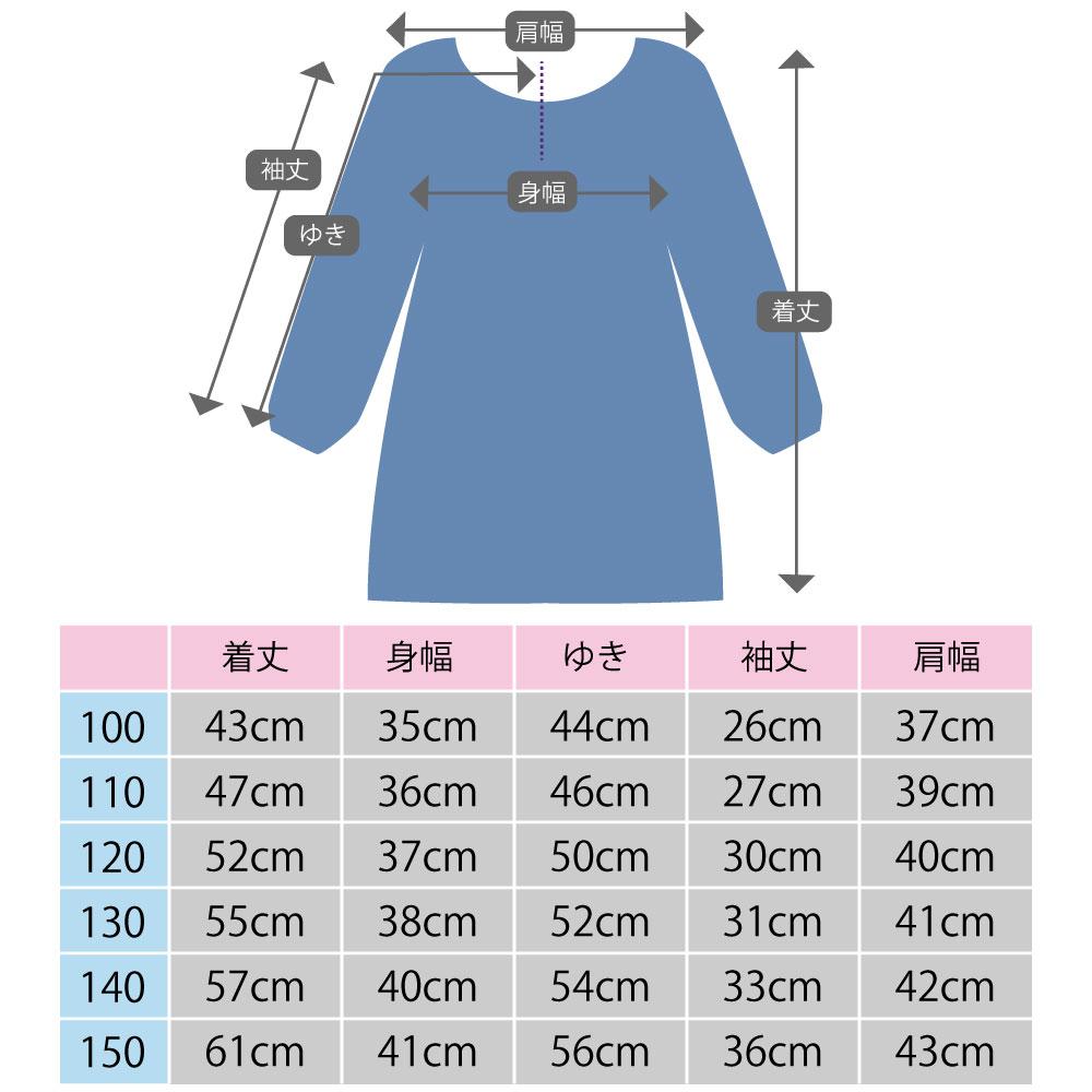 女の子 デニム風 プルオーバー 7分袖丈 KG039