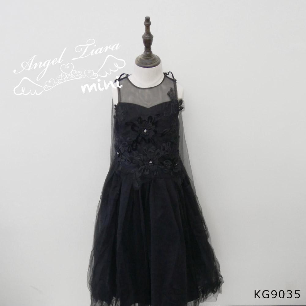 ハロウィン ドレス コスチューム ロングドレス 発表会 フォーマル ブラック KG9035