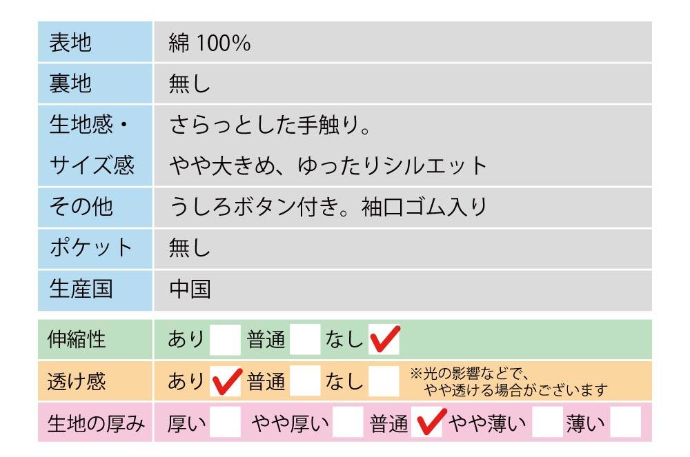 女の子 チュニック トップス チェック柄 カントリー風 KG048