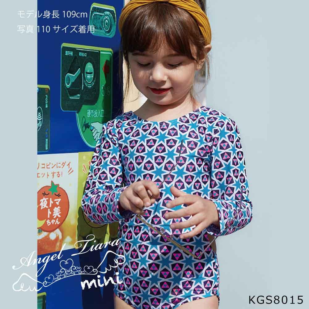 子供 女の子 水着 ワンピース 長袖 KGS8015