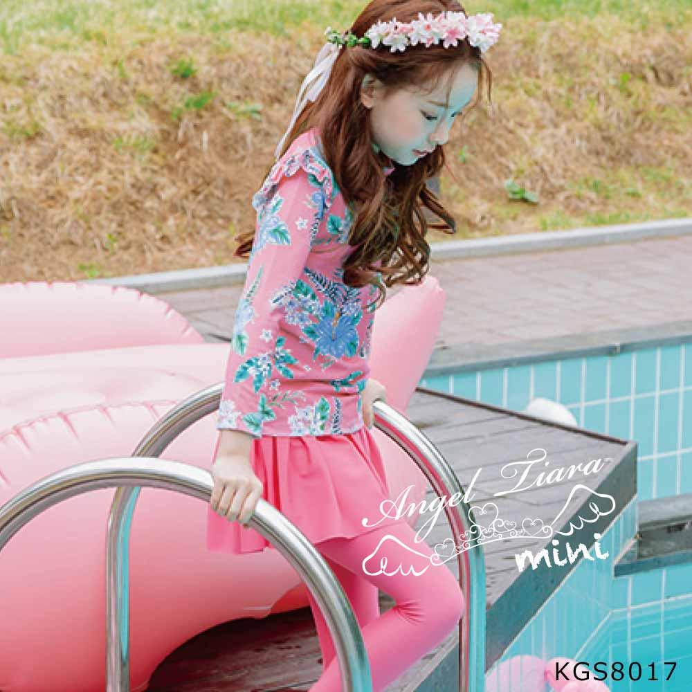 子供 女の子 水着 セパレート 長袖 KGS8017