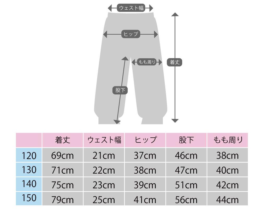 男女兼用 女の子 男の子 スウェットパンツ カジュアル ズボン KG050