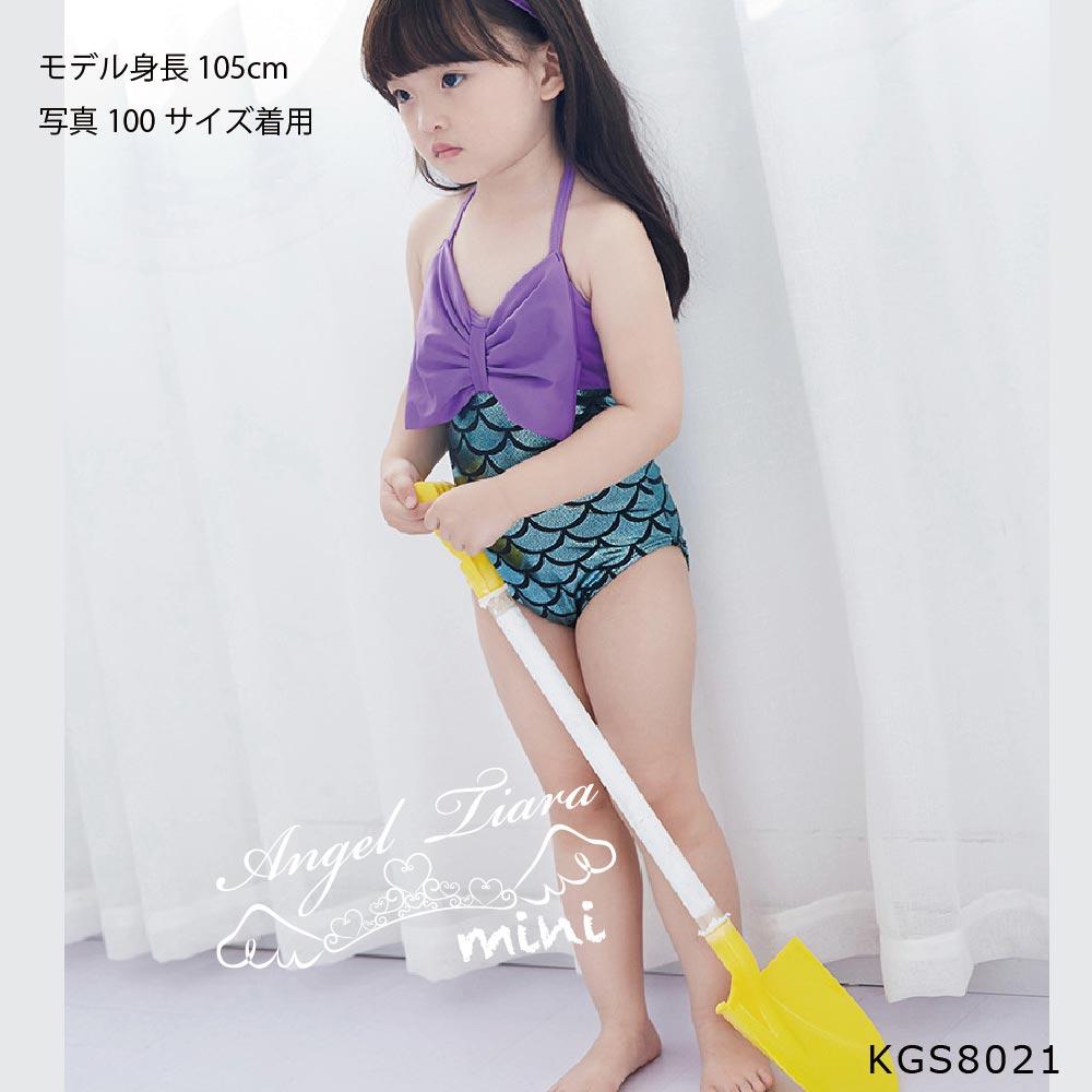 子供 女の子 水着 ワンピース KGS8021