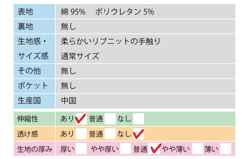 長袖 トップス リブニット 春 秋 KG062