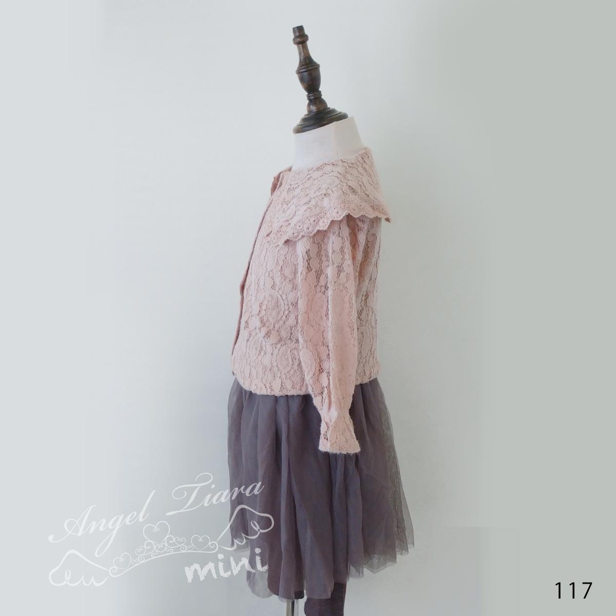 子供服 キッズ 女の子 トップス ブラウス 長袖 刺繍 レースブラウス ベージュ ブルー 可愛い KG117