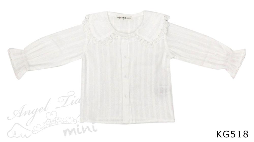 子供服 キッズ 女の子 シャツ ホワイト フォーマル 可愛い おしゃれ 卒園 入園 入学 KG518