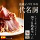 イベリコ豚 生ハム 7種×20g オリーブオイル 20g おつまみ ギフトセット 冷蔵 ※ 生ハム 20g×7種 ★キャビオリ20g