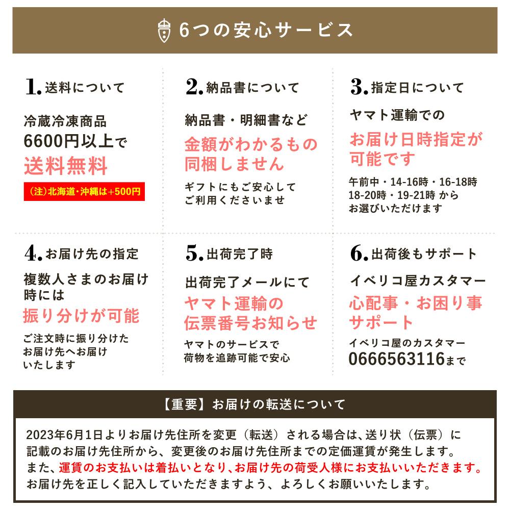 イベリコ豚 セボデカンポ 生ハム ミニ原木 マサ 約400g 冷蔵 ※ マサ 約400g