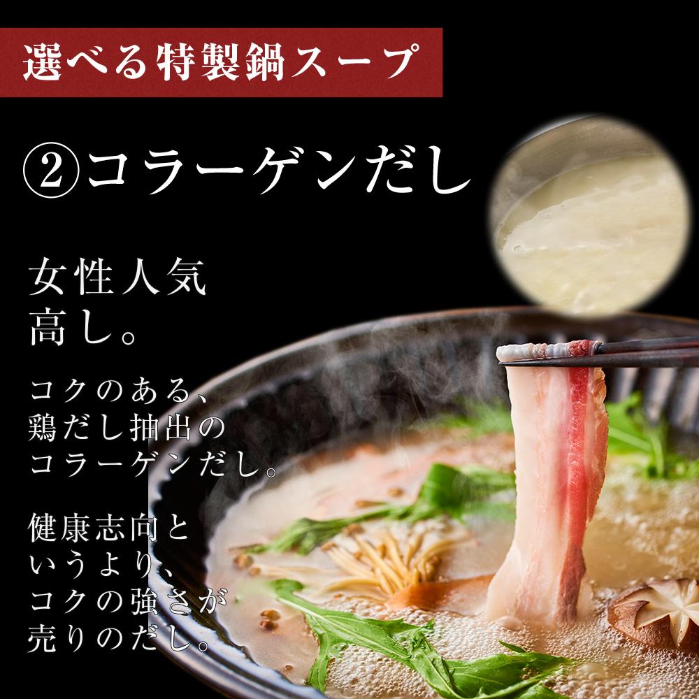 【イベしゃぶAセット】イベリコ豚 しゃぶしゃぶ 鍋セット 3〜4人前 バラ 500g つくね 選べるだし付き  冷凍 ※ 鍋セット A