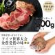 【リニューアル記念特価 35%OFF】イベリコ豚 真空調理 ローストポーク 300g×2個 冷凍 ※ RP300g×2PC