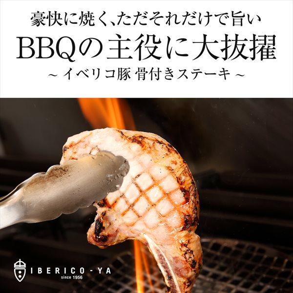 イベリコ豚 トマホークステーキ 5枚 計約600g 冷凍 ※ 骨付きステーキ 5枚600g