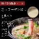 【イベしゃぶCセット】イベリコ豚 しゃぶしゃぶ 満足鍋セット 3〜4人前 肩ロース 500g つくね 選べるだし付き  冷凍 ※ 鍋セット C