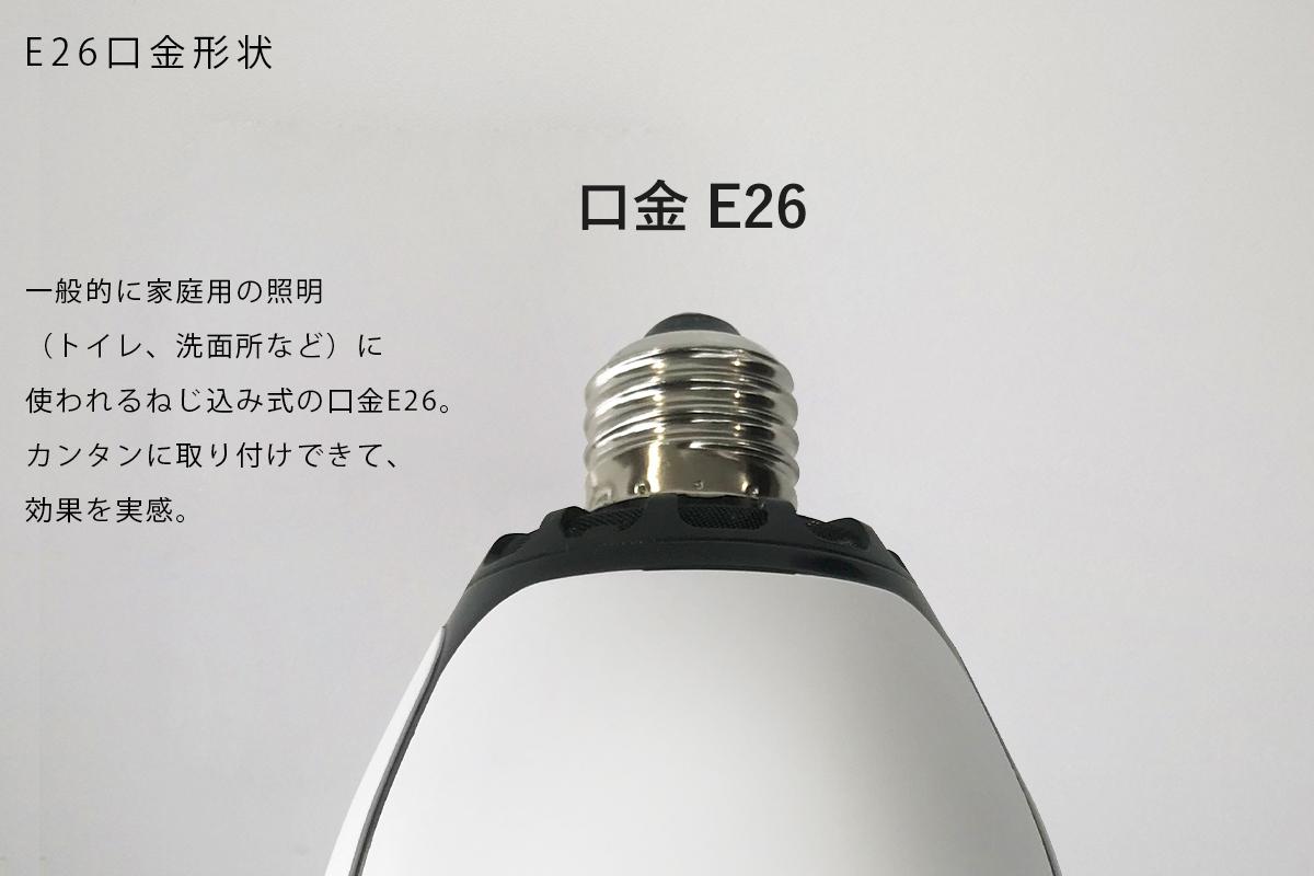 【メーカー直送】KL-B01 カルテック KALTECH  TURNED K ターンド ケイ 脱臭LED電球(電球色) 消臭 脱臭 光触媒フィルター 日本製 メーカー直送 送料無料 約1畳(約4立方メートル)