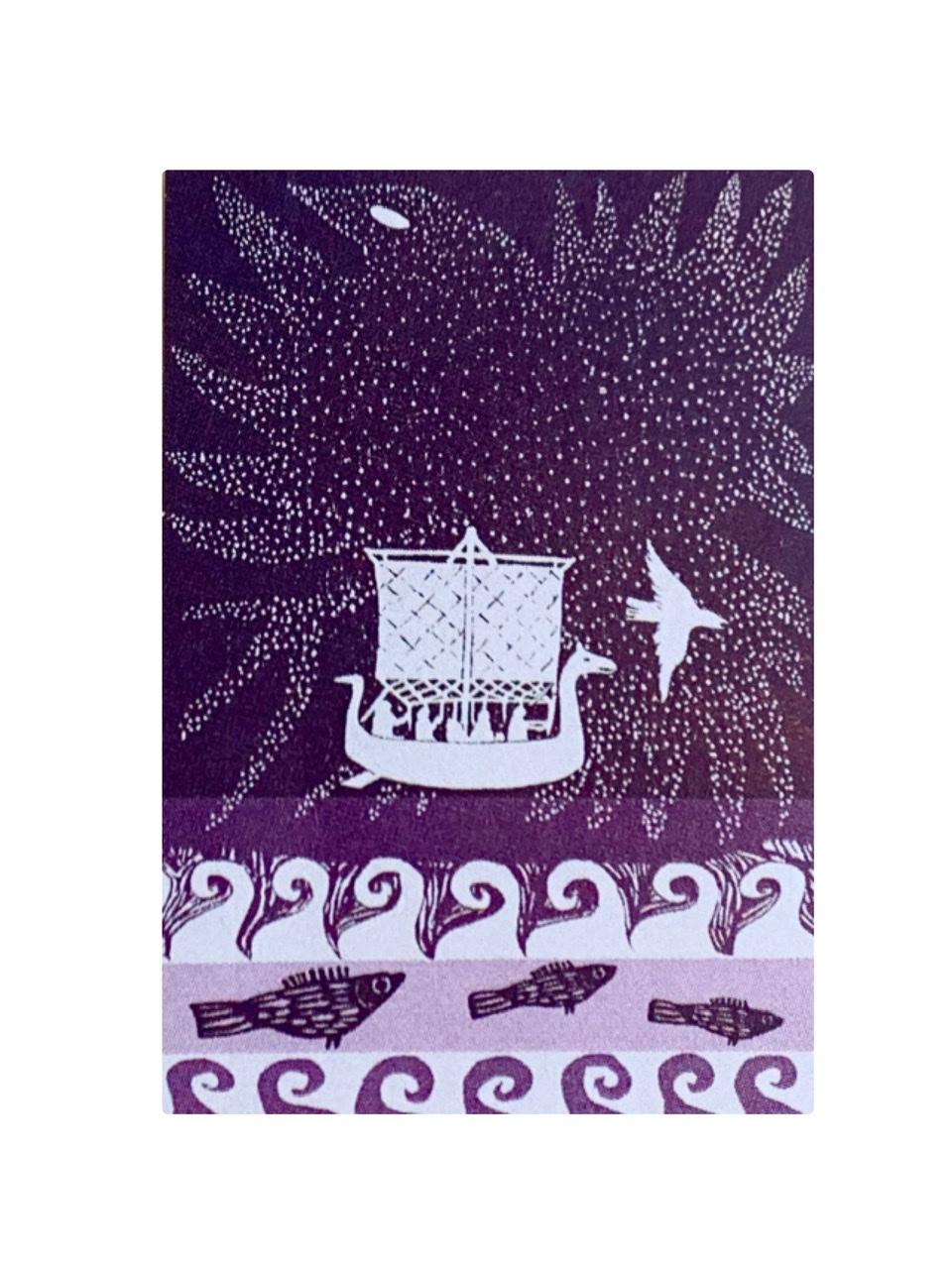 VORHUS ブランケット(Purple)
