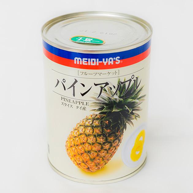 明治屋 パインアップル缶