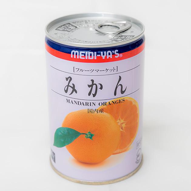 明治屋 国産みかん 缶詰