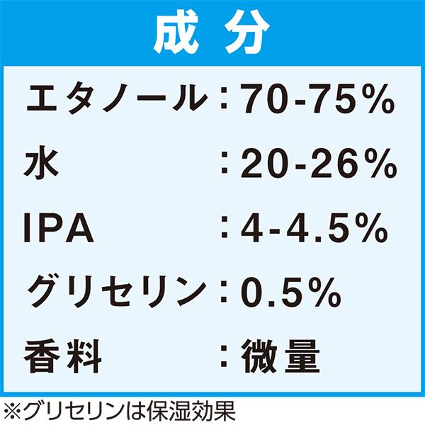 イチネンケミカルズ:アルコール除菌剤 15kg 濃度70%以上 大容量 洗浄剤 除菌 エタノール アルコール消毒 詰め替え 日本製 国産 感染症対策 000667