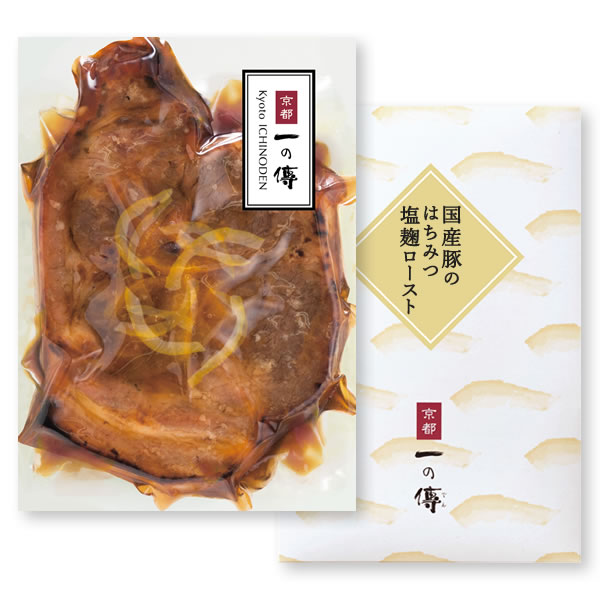 「国産豚」のはちみつ塩麹ロースト[E-94]