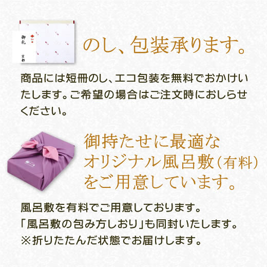 焼き蔵みそ漬(西京漬け) 詰合せ 『恵比寿』6切入[GY-6]
