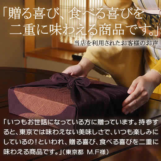 蔵みそ漬(西京漬け) 一切れ包装詰合せ 『薫』2切+ご飯の友2種[GG-4]