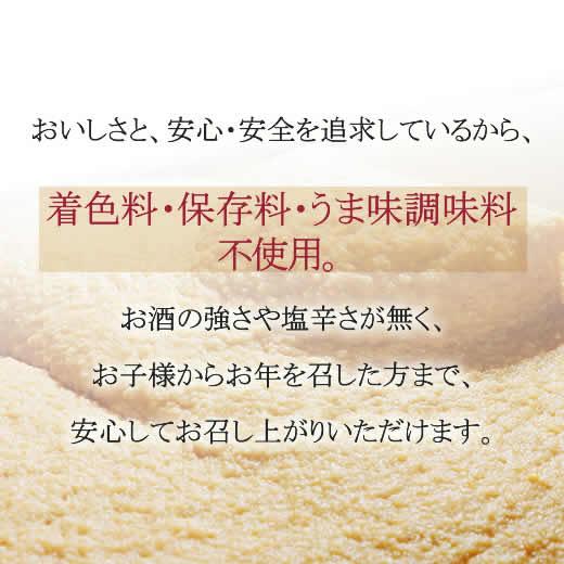 西京漬け 詰合せ 【蔵みそ漬 入門セット 4切入】 [WA-25]