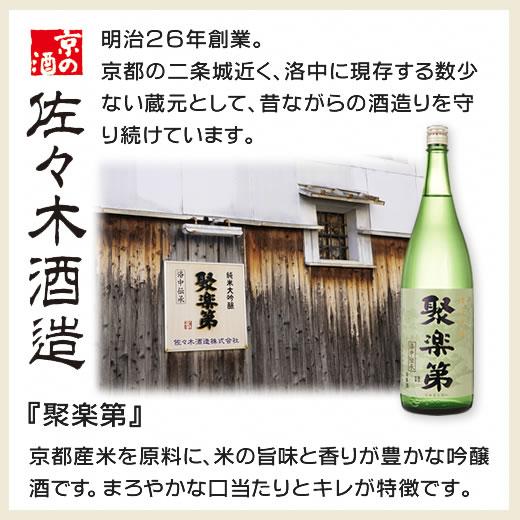 京都の匠味 いか醤油漬 2枚入[M-96]