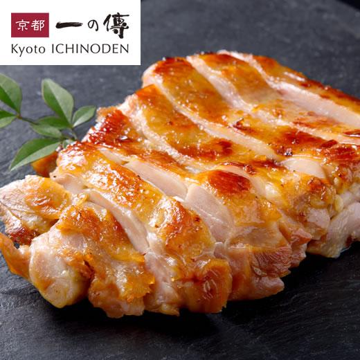 赤鶏 焼き麹みそ漬 1枚[YA-43]
