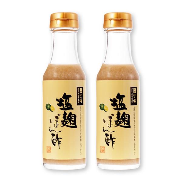 京都一の傳特製 塩麹ぽん酢 2本セット [D-21]
