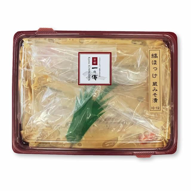 [一の傳の日]縞ほっけ蔵みそ漬(西京漬け)3枚入[IC-12]【99セット限定】(※10%OFF対象外商品です)
