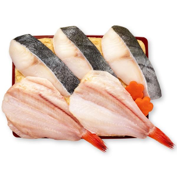 【11月6日着まで】【高級魚セット 2枚+3切入】 アラスカ吉次開き 銀だら 西京漬け [S-34]