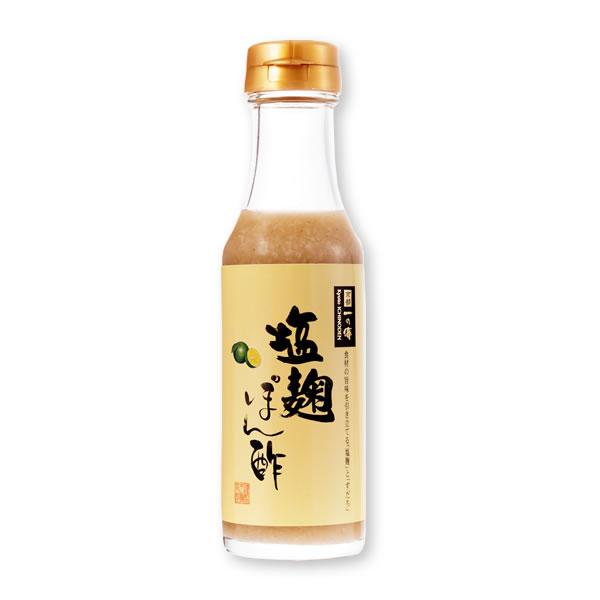 [WEB限定・3/11出荷まで]人気の切り落とし+塩麹ぽん酢セット[WA-47]