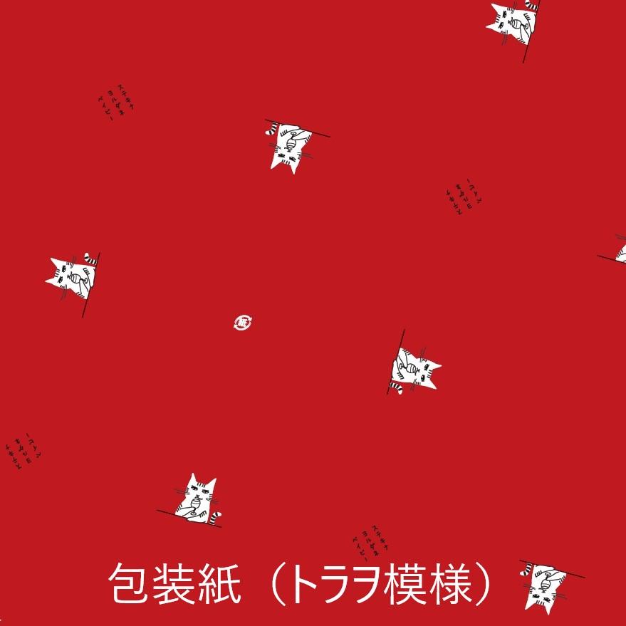 【冬ラベル】 かれん(謹賀新年) 500ml アクリルケース入り