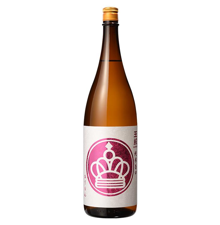 王紋 新酒・旨口セット (1800ml×2本) しぼりたて生原酒・旨口エンブレム