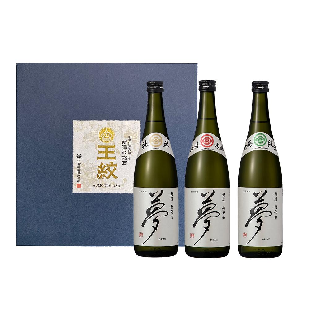 【送料無料】夢 純米酒 飲みくらべセット(720ml×3本)