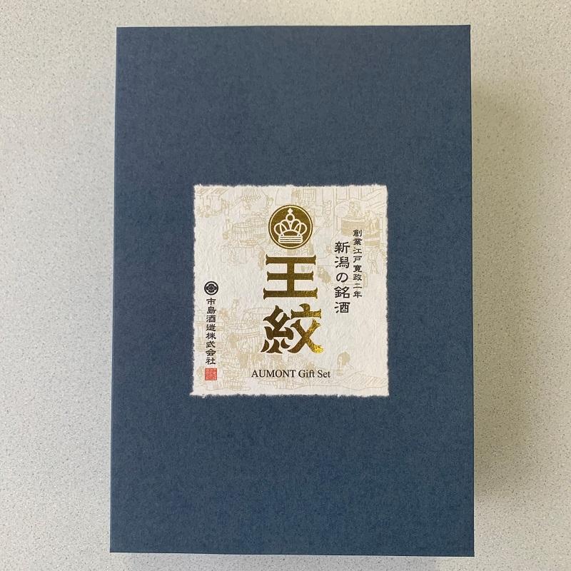【送料無料】王紋 金賞受賞セット (夢 山廃純米・旨口エンブレム 各720ml)