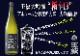 王紋 大吟醸 極辛19 720ml (箱入り)