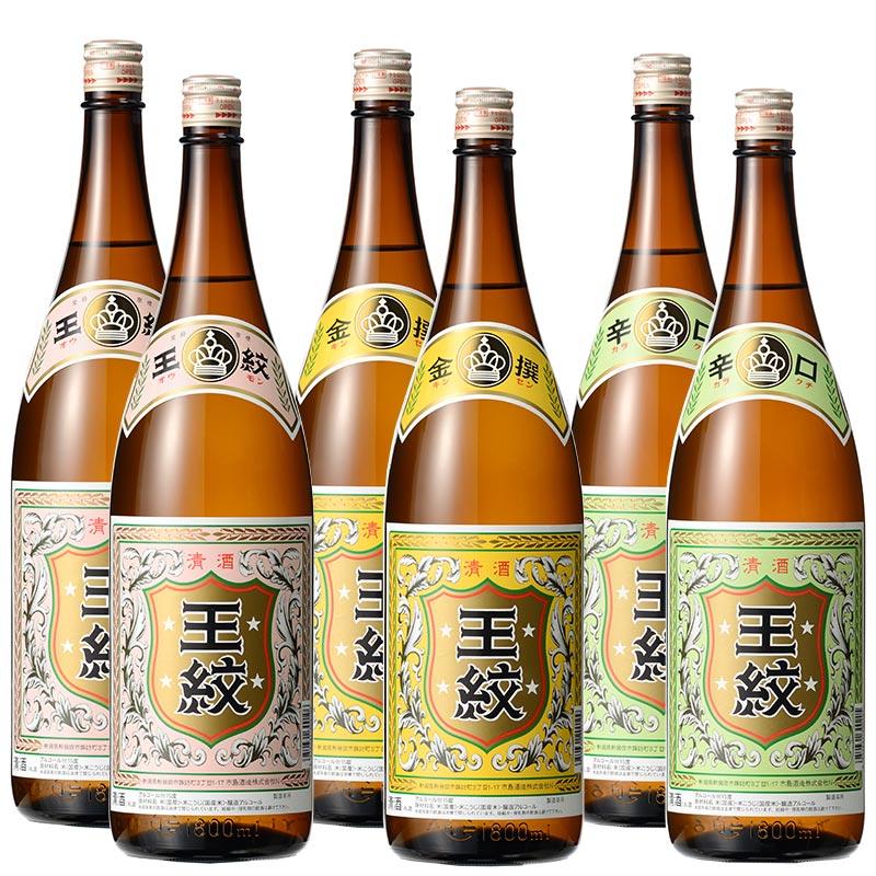 【送料無料】王紋 辛口6升晩酌祭りセット(1800ml×6本)