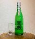 王紋 夢 純米大吟醸 無濾過生原酒 720ml 【酒の陣用 限定酒 ※クール便】