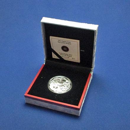 カナダ 2012 干支のコイン (龍)辰年 15ドル銀貨 Proof set  箱・証明書付き