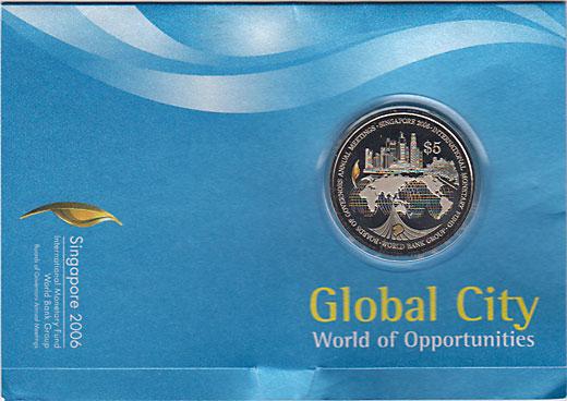シンガポール 2006 IMF・世界銀行グループ年次総会 5ドル・カラー白銅貨 PL