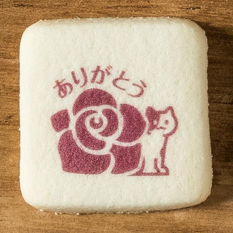 メッセージイラストクッキー ありがとう No.2