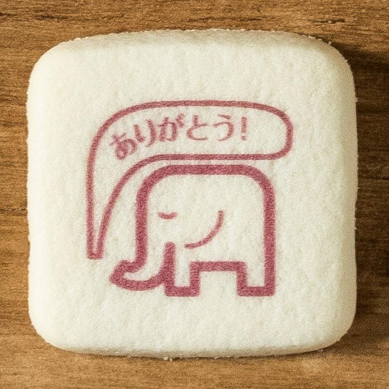 メッセージイラストクッキー ありがとう No.3
